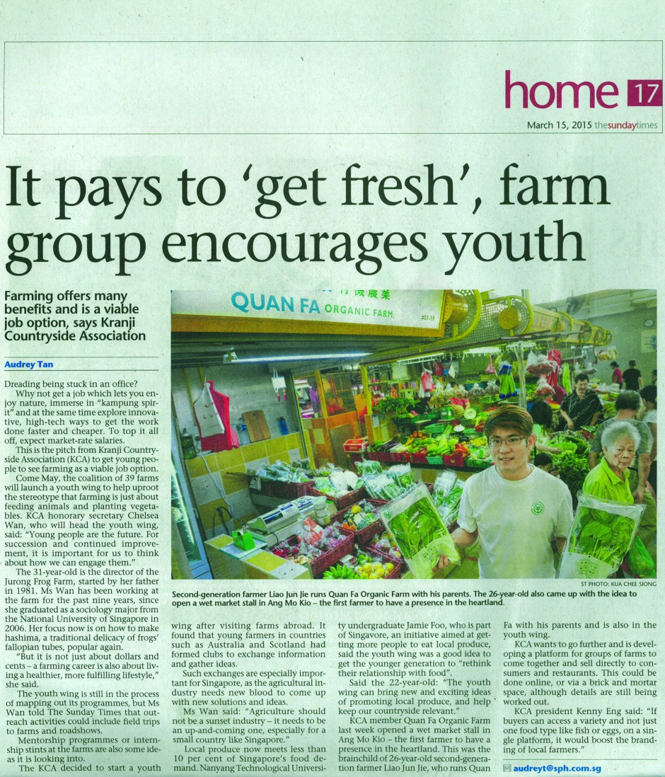 """It pays to 'get fresh', farm group encourages youth"" Straits Times Singapore"